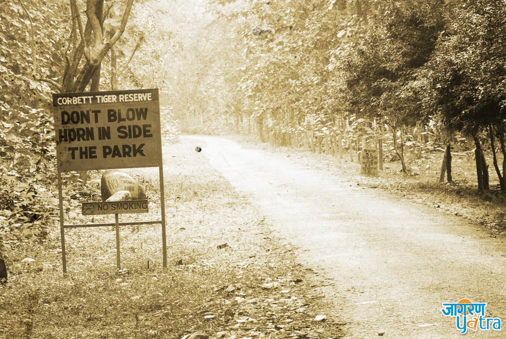 jim-corbett-6