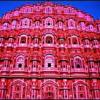 इतिहास के झरोखे से वर्तमान का सफर राजस्थान