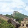 चीन: दीवार के पार  का सौंदर्य