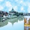 श्रीनगर एक शहर सपने सा